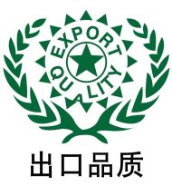 Export Quality logo-01