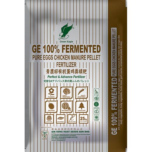Organic pelletized